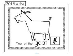 "***FREE*** Poster to decorate for a Chinese New Year #CNY theme: ""2015 is the Year of the Goat""."