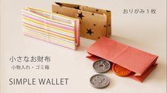折り紙deお財布・ゴミ箱・小物入れ★シンプルおりがみ1枚【Origami】