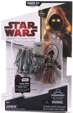 Dark Vador Sith Starfighter 2007 Star Wars 30th Anniversary Collection Comme neuf IN BOX
