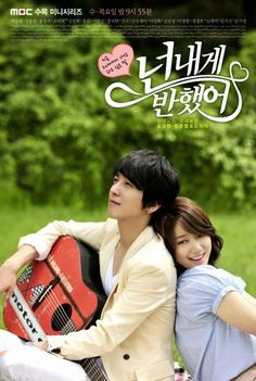 Heartstrings - One more K-drama with Park Shin Hye and Jung Yong Hwa (of CNBlue). I particularly enjoyed the combination of traditional and modern music, which made some of the more difficult/predictable parts of the series bearable. Top Korean Dramas, Korean Drama Movies, Korean Actors, Kang Min Hyuk, Jung Yong Hwa, Jung Yoon, Drama Korea, Heartstrings Korean Drama, Korea