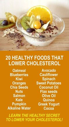 20 Healthy Foods That Lower Cholesterol. Learn about the healthy cholesterol weight loss qualities of Zija's potent Moringa based weight loss products that help your body cleanse, detox, increase energy, burn fat, and lose weight more efficiently. Get our (Increase Energy)