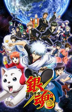 Gintama http://www.animekom.com/animes/163-Gintama.html تم تجديد وإضافة روابط عديدة لإنمي Gintama على العديد من السيرفرات مع إضافة خاصية التحميل