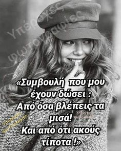 Angel, Love, Quotes, Quotations, Angels, Amor, El Amor, I Like You, Quote