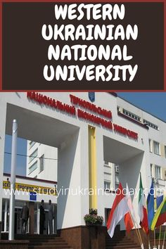 West Ukrainian National University, WUNU founded in 1971. It is located in the city of Ternopil, Ternopil Oblast, Ukraine. Viktor Yushchenko, the president of Ukraine, is an alumnus of TNEU WEST UKRAINIAN NATIONAL UNIVERSITY #WESTUKRAINIANNATIONALUNIVERSITY Ukraine, University, Education, City, Doctors, Students, Cities, Onderwijs