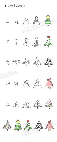 How to draw a Christmas tree, from the matrix of chrysanthemum grown adults