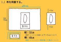 新!とっても簡単なティッシュボックスケースの作り方。BOXティッシュ カバー 箱ティッシュ | halu stamp FACTORY Diy And Crafts, Stamp, Sewing, Handmade, Hand Made, Needlework, Stamps, Sew, Craft