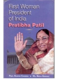 First Woman President of India Pratibha Patil