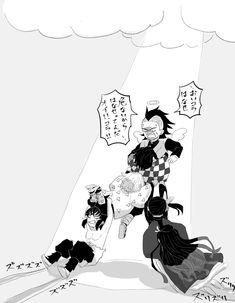 Demon Slayer: Kimetsu No Yaiba Manga Online Fanarts Anime, Anime Characters, Anime Demon, Manga Anime, Slayer Meme, Familia Anime, Fandom, Mundo Comic, Demon Hunter