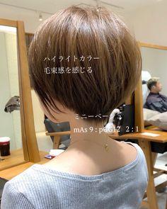 Pin on ショートヘア Asian Short Hair, Short Hair Cuts, Short Hair Styles, Short Bob Hairstyles, Cute Hairstyles, Hair Designs For Men, Grown Out Pixie, Pixie Bob Haircut, Lgbt