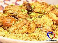 دنيتي | المطبخ | اليك سيدتي طريقة تحضير اكلة مضغوط الدجاج السعودية الشعبية الرائعة المذاق من مطبخ دنيتي