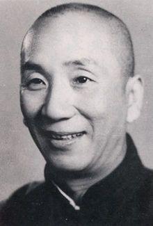 Wing Chun Master Ip Man