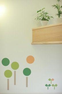 Takami Romper Room Sign Design