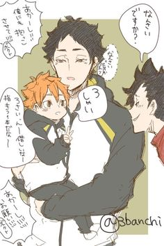 """Kuroo this is Hinata Shoyo from Karasuno"" ""Hinata say hi to Kuroo from Nekoma"""