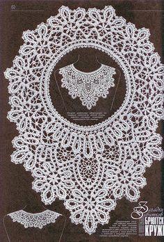 "Photo from album ""Дуплет 181 on Yandex. Russian Crochet, Form Crochet, Crochet Diagram, Irish Crochet, Crochet Motif, Crochet Designs, Doilies Crochet, Bruges Lace, Doily Patterns"