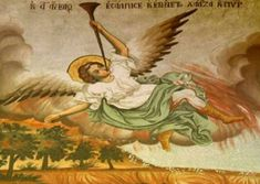 Orthodox Icons, Good Morning, Painting, Animals, Technology, Buen Dia, Tech, Animales, Bonjour