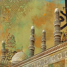 Saleh Mosque Painting - Saleh Mosque by Corporate Art Task Force