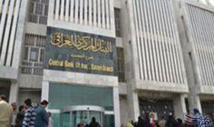 المركزى العراقى يوقف التحويلات بالدولار والعملات الأجنبية إلى منطقة كردستان: قالت مصادر مصرفية وحكومية عراقية لرويترز، إن البنك المركزى…