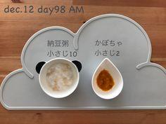 2016.12.12mon 9:53 7倍粥小さじ9+納豆小さじ1 かぼちゃ小さじ2
