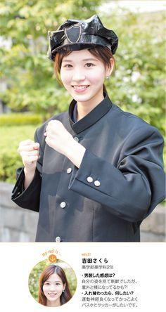 RikaRika Rikadai Campus Magazine Vol.025 | ミスター&ミスの女装・男装コンテスト