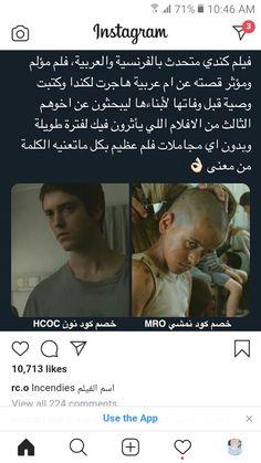 Teen Movies, Cinema Movies, Scary Movies, Film Movie, Netflix Movie List, Netflix Movies To Watch, Good Movies To Watch, Closer Quotes Movie, Movie Quotes