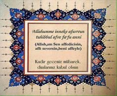 Allahumme-inneke-afuvvun-Kadir-geceniz-mubarek-olsun.jpg 477×395 piksel