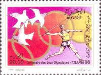 [The 100th Anniversary of Modern Olympic Games and Olympic Games - Atlanta, U.S.A, type AGH]