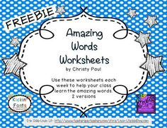 These worksheets are for your students to draw and write the amazing words each week.  There are two different borders to chose from.  Included is a list of the Kindergarten Reading Street amazing words for all 36 weeks from the 2013 edition.I hope you and your students enjoy using this freebie!