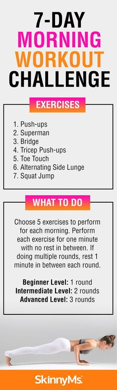 Take the 7-Day Morning Workout Challenge and see the results!#morningworkouts#workoutchallenge