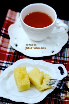 烤木薯糕 Baked Tapioca Cake