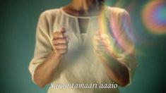 Healing the Healer with Naam - Includes Mantra Transliteration in English Kundalini Mantra, Sanskrit Mantra, Kundalini Yoga, Yoga Mantras, Oponopono Mantra, Free Meditation Music, Yoga Themes, Mudras, Holistic Medicine