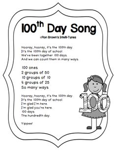 100th Day Song by Ron Brown's Intelli-Tunes.