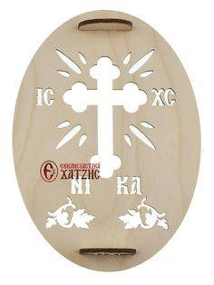 Σχέδια Για Κόλλυβα - Δείτε στα Εκκλησιαστικά Χατζής Easter Snacks, Stencils, Cards, Handmade, Breads, Embroidery, Healthy, Beautiful, Drinks