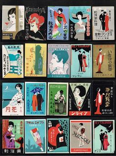 戦前 広告マッチラベル 女性像主体(タテ判)520枚 Vintage Labels, Vintage Posters, Vintage Art, Vintage Prints, Vintage Graphic Design, Retro Design, Japanese Poster Design, Matchbox Art, Japan Design