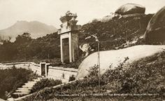 Sung Wong Toi is an important historic relic in Kowloon, Hong Kong. While its remaining portion is now located in the Sung Wong Toi Garden (宋皇臺花園) in Ma Tau Wai, it was originally a 45 m tall boulder standing on the top of Sacred Hill (聖山) in Ma Tau Chung above Kowloon Bay.