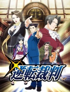 """Crunchyroll - """"Ace Attorney"""" TV Anime Scheduled To Start April 2nd"""