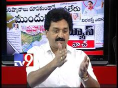Demand for Rayala Telangana! - Part 1