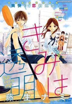 Kimi wa Toumei #manga #shoujo #romantic