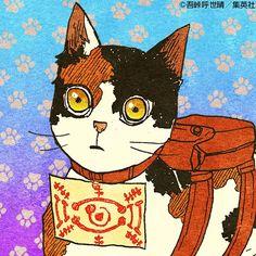 Manga Anime, Anime Art, Demon Slayer, Slayer Anime, Beautiful Series, Anime Japan, Comic Games, Art Icon, Animated Cartoons