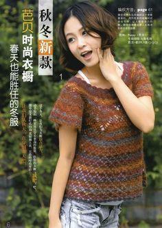 crochet top. maglietta con la parte superiore lavorata in tondo: carina e da provare.