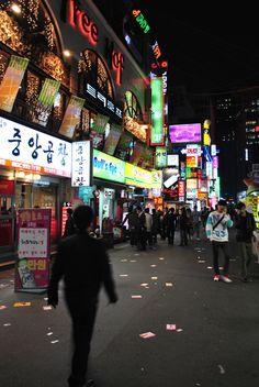 Gangnam Station; Seoul, South Korea