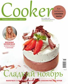 Cooker 09 magazine about delish cooking