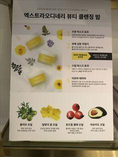 cleansing balm femmue korea