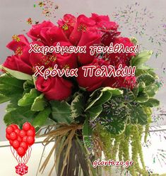 Happy Birthday Wishes Cake, Christmas Wreaths, Holiday Decor, Flowers, Makeup, Birthday Wishes Cake, Happy Birthday Wishes, Royal Icing Flowers, Flower
