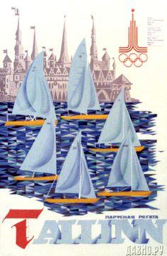 Парусная Регата Tallinn 1980 - плакат