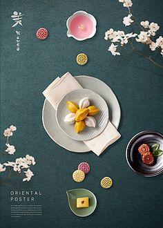 합성·편집 - 클립아트코리아 :: 통로이미지(주) Food Graphic Design, Food Menu Design, Food Poster Design, Restaurant Menu Design, Japanese Graphic Design, Pop Design, Cake Festival, Japanese Menu, Leaflet Design