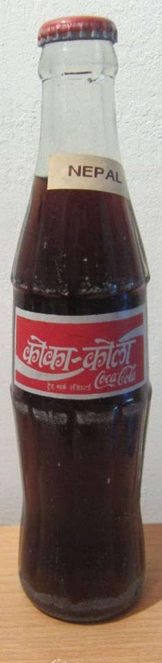 Coca Cola Bottles Languages Bottle Nepal 280ml ACL White Red Crown Cap Full | eBay