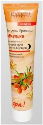 """""""Seabuckthorn"""" Face Night Cream Anti-Wrinkle for Normal and Combination Skin 125 ml - For Sale Check more at http://shipperscentral.com/wp/product/seabuckthorn-face-night-cream-anti-wrinkle-for-normal-and-combination-skin-125-ml-for-sale/"""