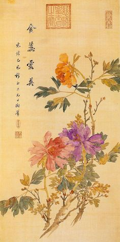 Painting by the Empress Dowager Cixi 慈禧太后.