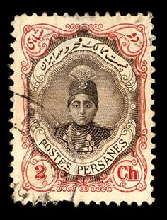 Iran 1922 stamp [Ahmad Shah Qajar of Iran Rare Stamps, Old Stamps, Vintage Stamps, Sharjah, Art Postal, Postage Stamp Art, Going Postal, Old Coins, Mail Art
