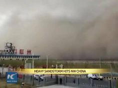 A powerful sandstorm has hit Guazhou County in northwest China's Gansu Province. Video footage showed buildings were swallowed by a huge yellow wall of sand.